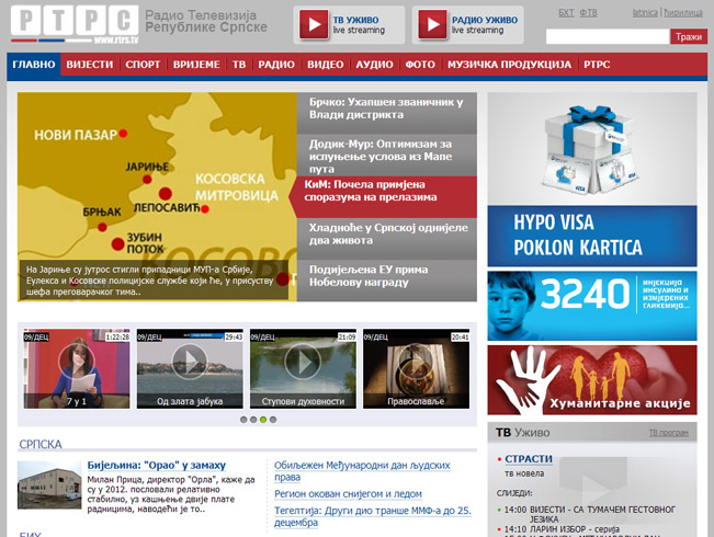 web-dizajn-RTRS-kodar