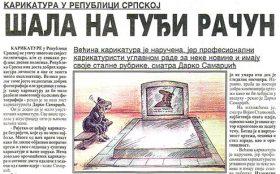 karikatura u srpskoj