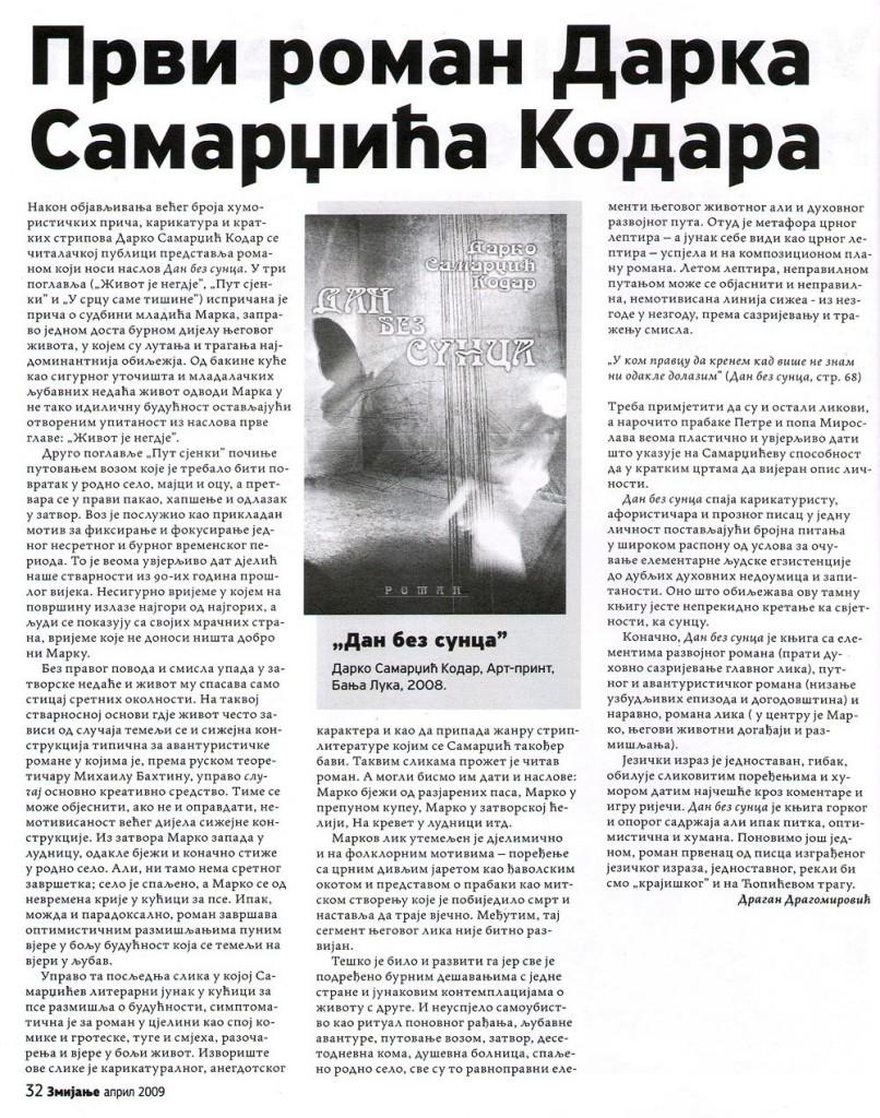 prvi-roman-DSK