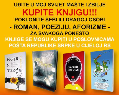 Pošte Republike Srpske prezentuju knjige Moje i Tvoje, Dan bez sunca, Otvorite, ima izać'!. Lovci bez sjenke